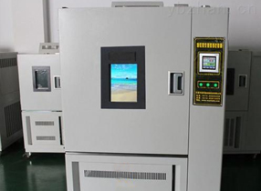 Low & High Temperature Cold Heat Thermal Shock Testing Equipment