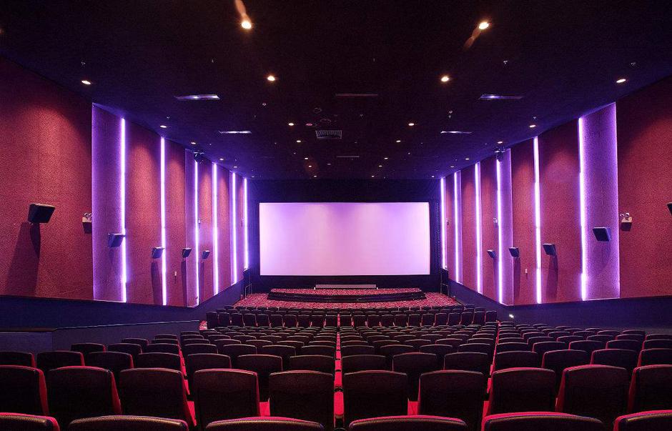 Shenzhen Guanlan MH MALL cinema application,Brightstar Company